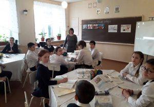 Tehnologii didactice pentru percepţia textelor nonliterare la lecţiile de limba rusă