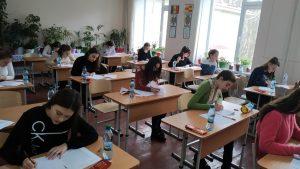 Olimpiada raională la disciplinele de studiu