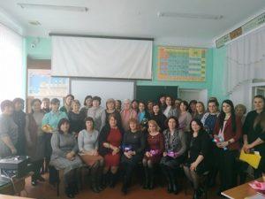 Seminar metodico-practic pentru diriginţii din raion, în incinta Liceului Teoretic Trebisăuţi